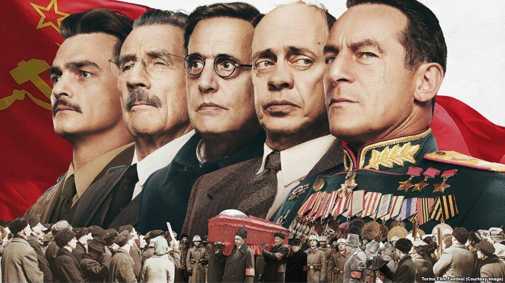 «Смерть Сталина» — первый публичный просмотр в Могилеве!