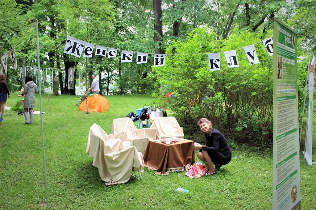 Банэр у цэнтры Магілёва: шчаслівага шлюбу ў ЛГБТ + быць не можа (ФОТАФАКТ)