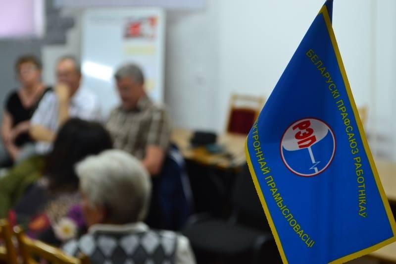 Магілёўскія ўлады забаранілі пікет у падтрымку прафсаюзных лідэраў Беларусі