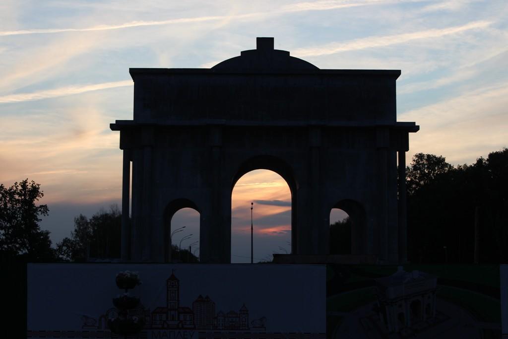 Могилевчанка сделала логотип Могилева с триумфальной аркой