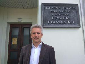 Политик Олег Аксёнов: глава Могилевской области посчитал неважными 1060 подписей граждан и уехал на отдых