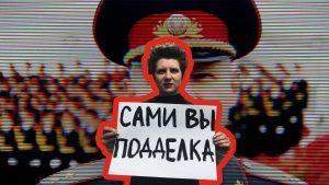 Осторожно, Биран: разговор с самой известной ЛГБТК-активисткой Беларуси прямо сейчас