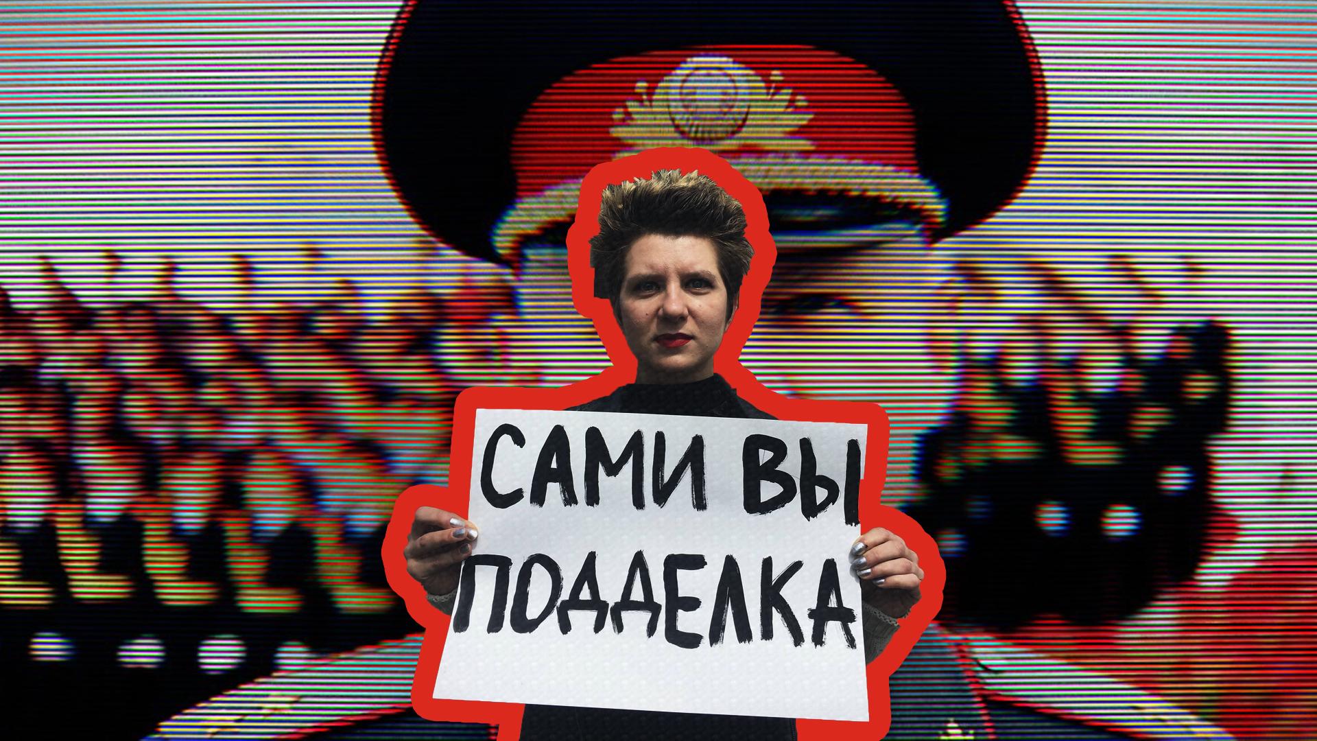 Асцярожна, Біран: размова з самай вядомай ЛГБТК-актывісткай Беларусі прама зараз