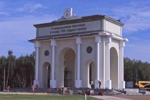 Могилевские власти объяснили, зачем на въездной арке висит орден Ленина