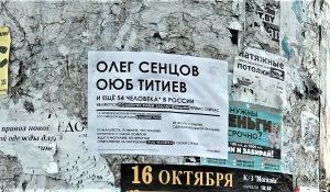 Абласны суд выступіў супраць падтрымкі Алега Сянцова