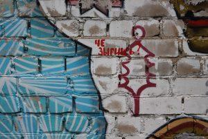 У Магілёве замалёўваюць новы арт-падворак. А што са старым? (НЕШАКУЮЧЫЯ ФОТА)