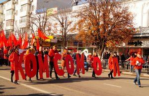 Могилевчанам в честь юбилея комсомола покажут пропагандистские фильмы