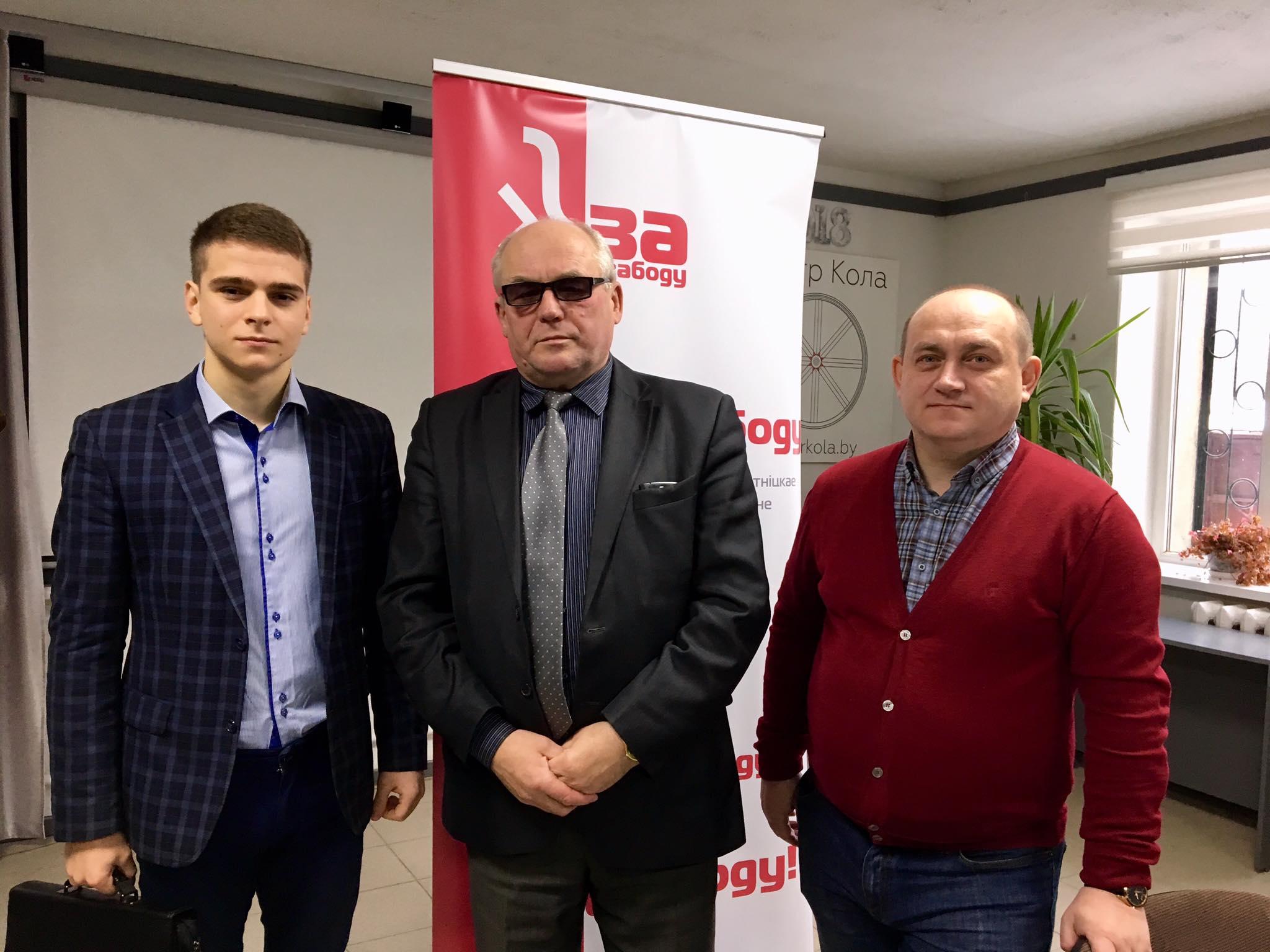 Председатель Молодежного парламента Могилева и секретарь БРСМ – в областном руководстве оппозиционного движения. Как так?