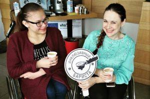 У магілёўскім кафэ людзі з інваліднасцю зробяць вам кавы
