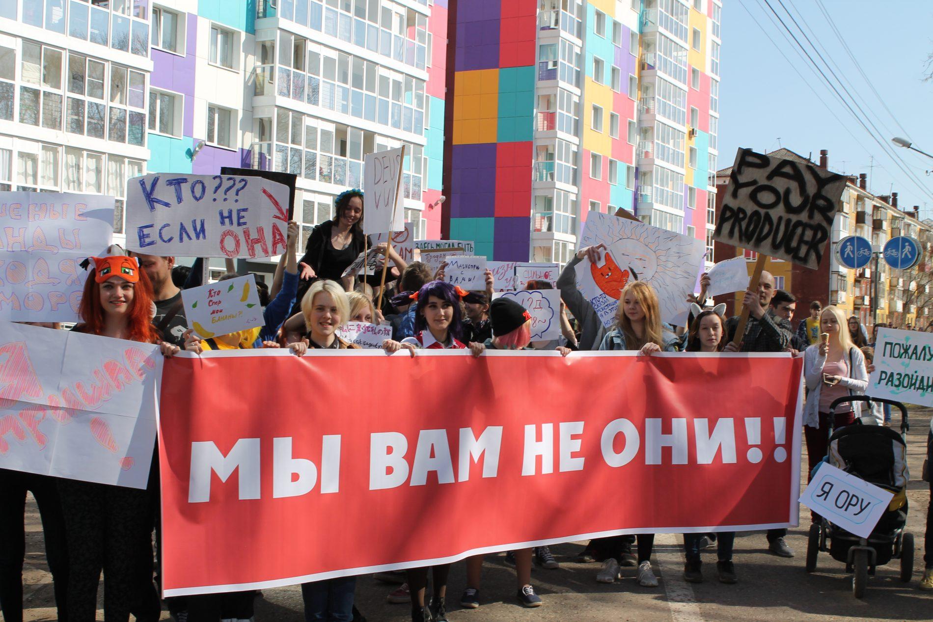 Правозащитники потребовали увеличить количество мест для массовых мероприятий в Могилеве