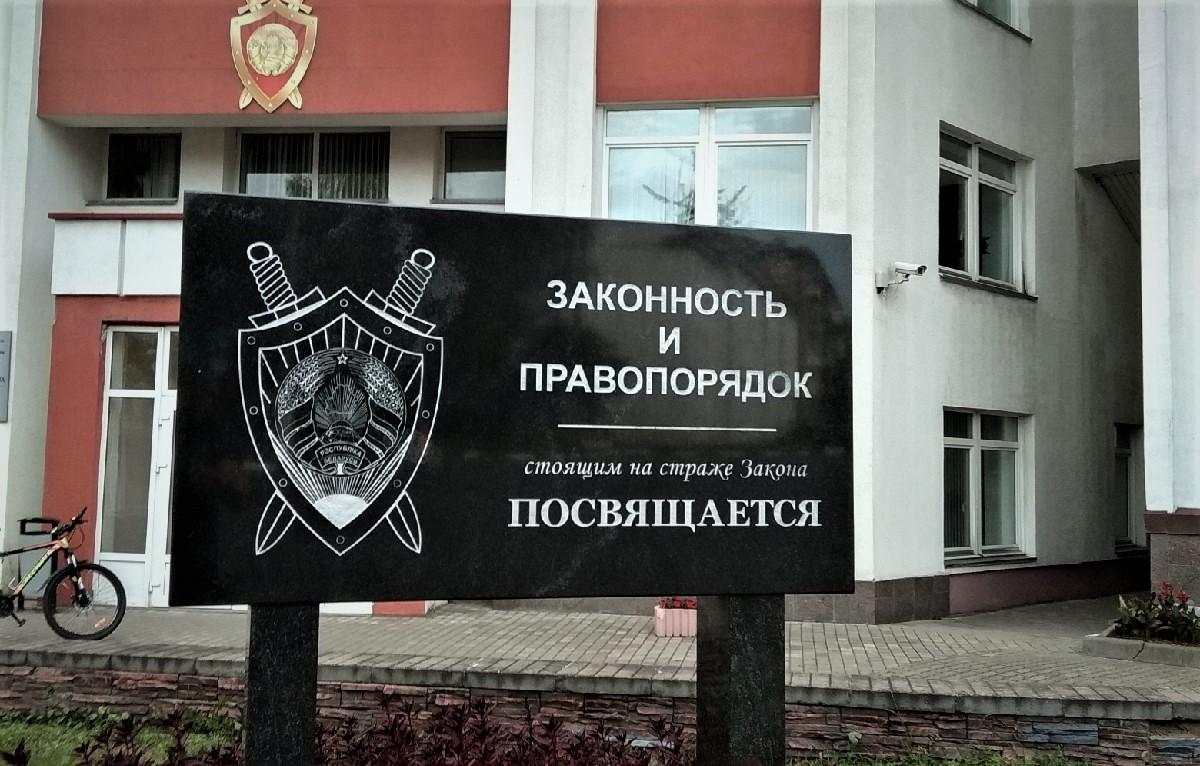 Пракуратура знайшла масавыя парушэнні ў працы апорных пунктаў Магілёўскай вобласці