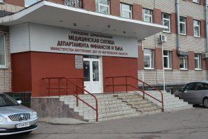 Главного «милицейского врача» Могилева, депутата горсовета уличили во внезапном бегстве в другую страну