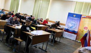 Могилевское госСМИ и городской канал поддержали русский «Тотальный диктант». Похожее белорусское мероприятие – нет