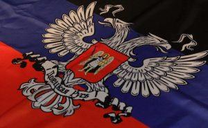 Власти соврали, что cпортсменов из «ДНР» не было на соревнованиях в Могилеве