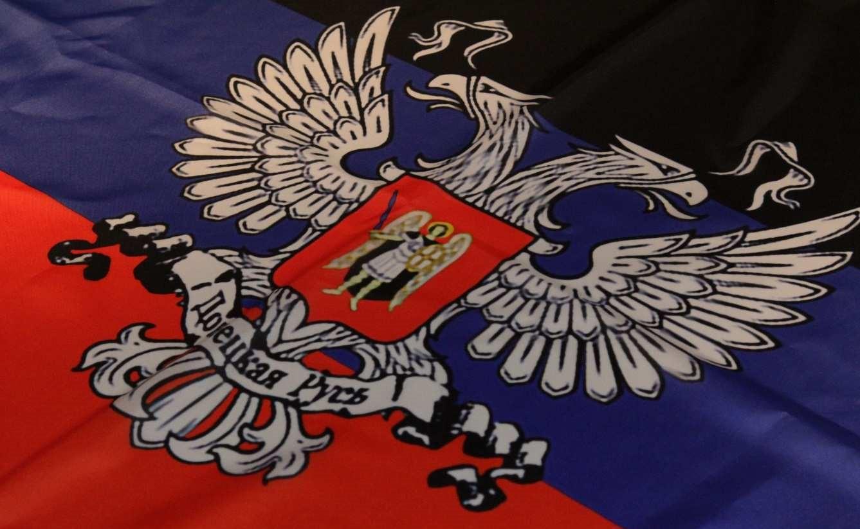 Улады схлусілі, што спартоўцаў з «ДНР» не было на спаборніцтвах у Магілёве