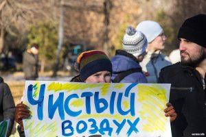 Актывісты падалі заяву на экалагічны пікет у цэнтры Магілёва