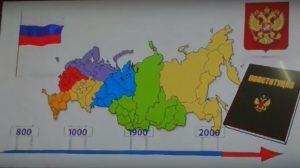 Магілёўская падатковая інспекцыя прапагандуе ўступленне у Расію? ВІДЭАФАКТ