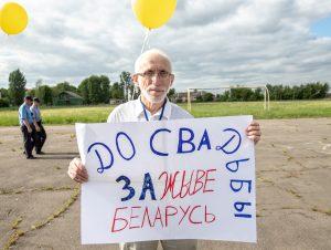 Первая «Монстрация» в Могилеве: как это было (ФОТО+ВИДЕО)