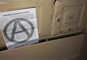 Анархисты 1 мая провели акцию в Могилеве – требовали «поставить начальника на место»