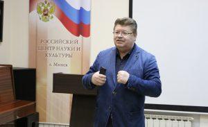В Могилев приезжал бывший атаман московских казаков. Возможно, что он связан с разведкой