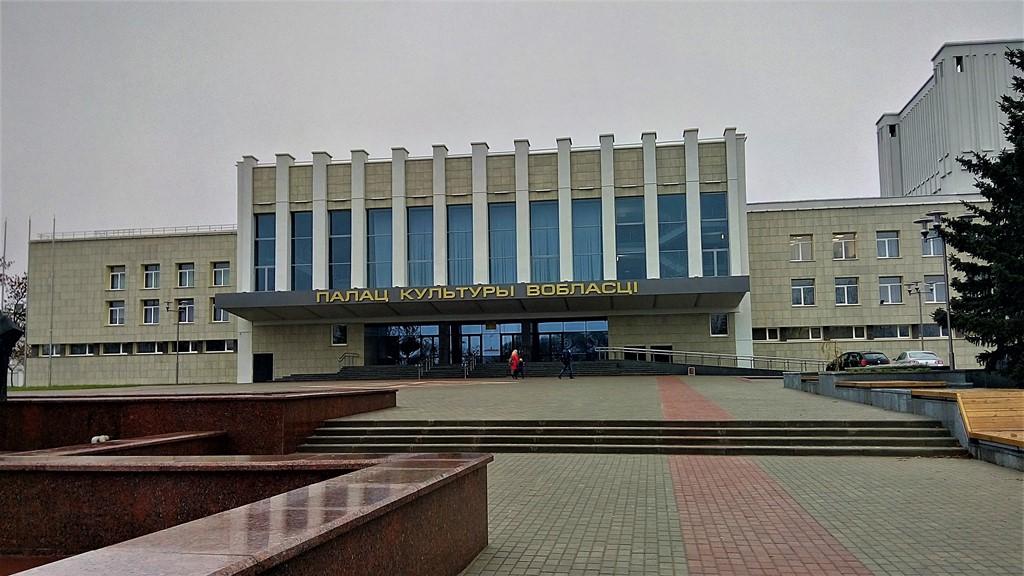 Председатель БСДП (Грамада) предложил проводить митинги и пикеты в Подниколье и рядом с ДК области