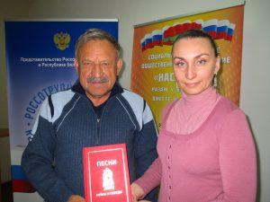 «Россотрудничество» поддержало в Могилёве акцию «Единой России» — «Диктант Победы»