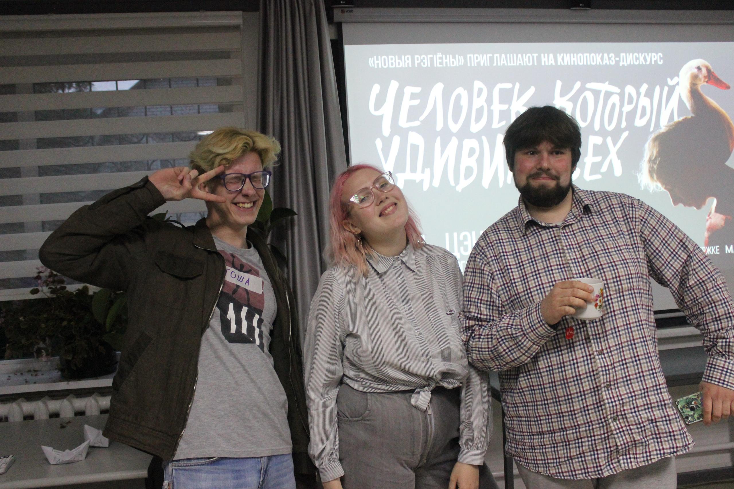 Міліцыя «занялася» ЛГБТК-актывістамі з Магілёва