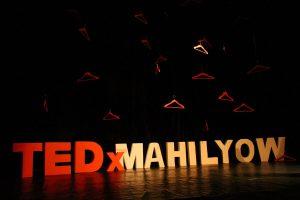 """Што такое TEDxMahilyow і навошта Магілёву міжнародная франшыза? Падкаст """"Слава краіне"""" #6"""