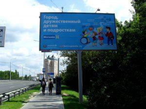 Мы часто слышим, что Могилев – город дружественный детям. Что это такое и правда ли это?