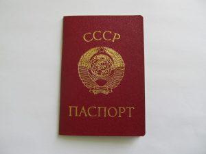 Братья, славяне? Кто сегодня «Нелегал»
