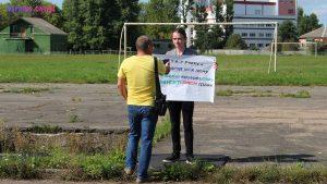 Организатор могилевского пикета предъявил претензию к начальнику УВД: на мероприятии фактически отсутствовала охрана