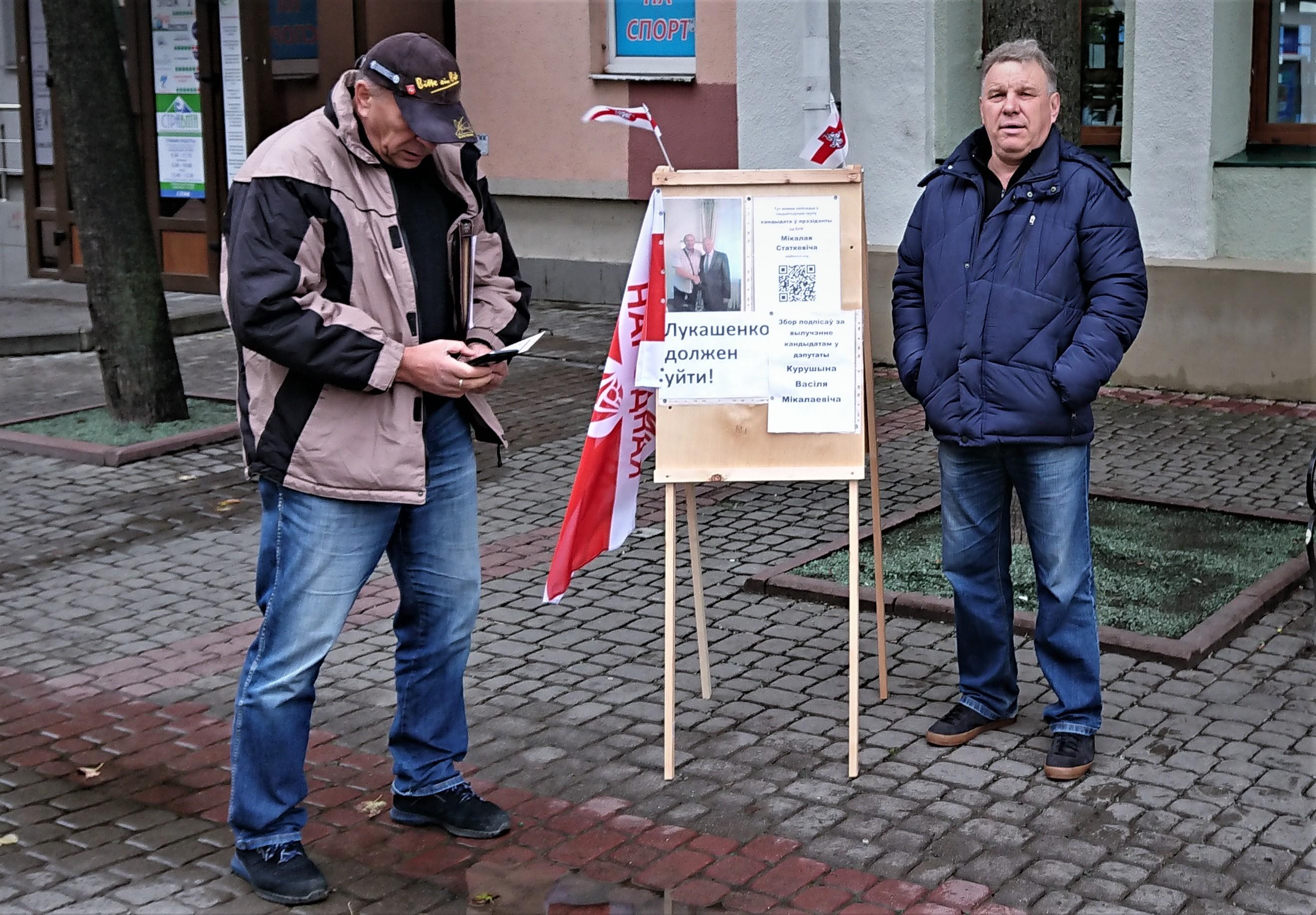 В Могилеве выдвиженцу в парламент, который призывает уйти Лукашенко в отставку, вынесли предупреждение