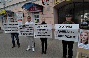 Могилевчане провели пикет в центре города: «Хотим остановить химический Чернобыль»