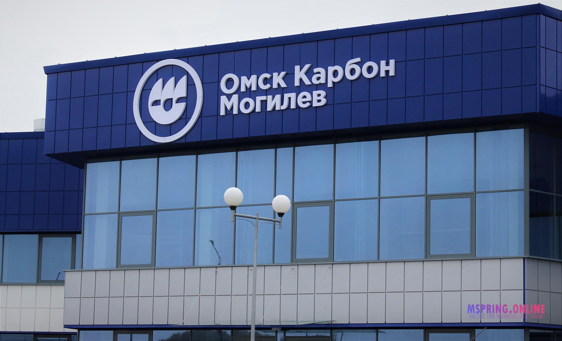 Кіраўніцтва «Омск Карбон» заявіла ў міліцыю, што эка-актывісты выбіваюць з іх грошы. А потым самі ж гэта абвергла