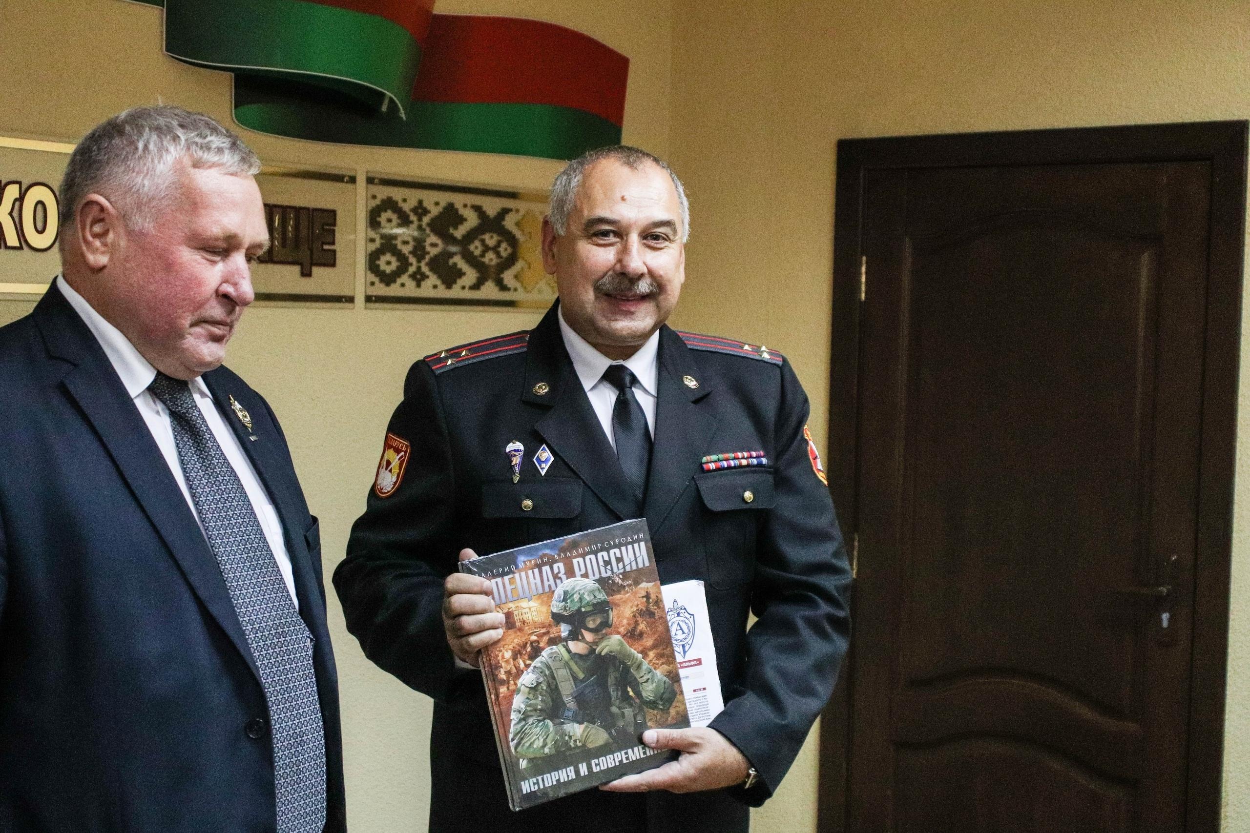 Пророссийская организация ответила, почему в Могилеве проводили спортивно-патриотический сбор на деньги администрации Путина