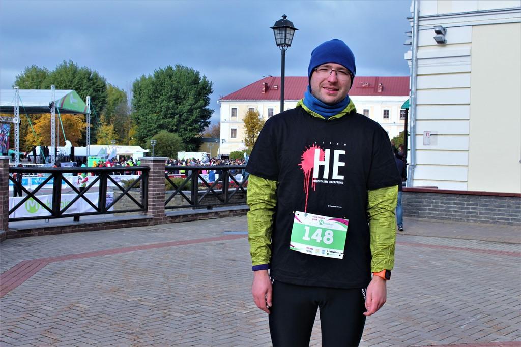 Гомельчанин пробежал могилевский марафон в поддержку отмены смертной казни в Беларуси ФОТО