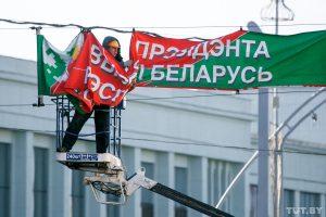 Политики предложили обсудить в Могилеве выдвижение единого кандидата в президенты