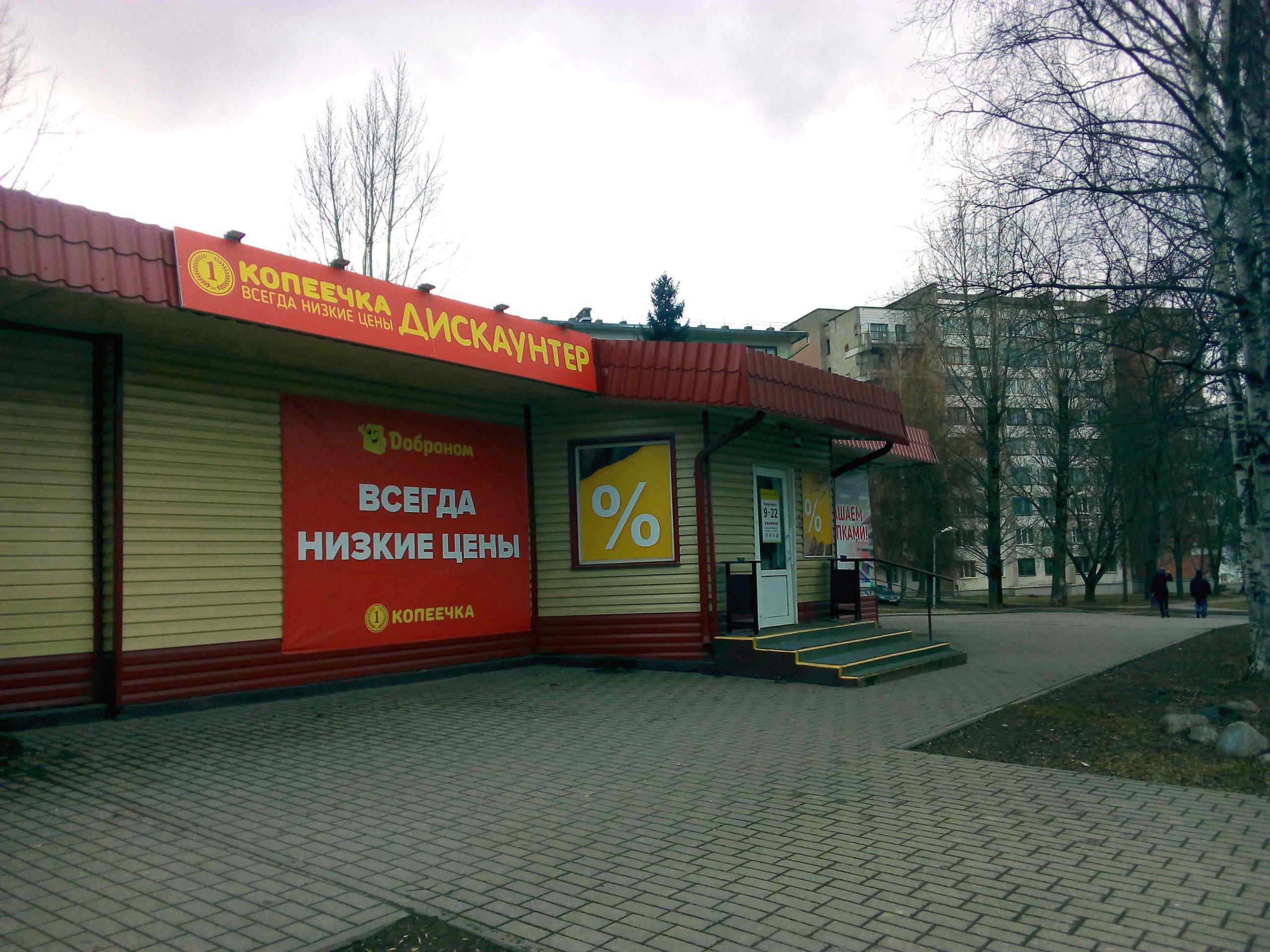 На стакан, а потом в больничку: после Нового года цены на дешёвое вино упали ниже 2 рублей
