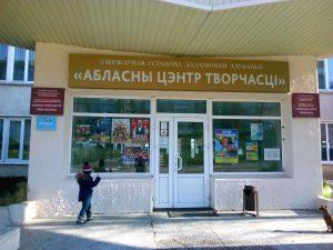 Дом детской тюремной романтики. Зачем школьников Могилева приучают к «блатняку»?