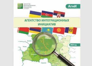 Расія пацвердзіла свае планы на ўсходнюю Беларусь