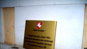 25 марта – День Воли в Беларуси. Посмотрите, как отмечали праздник в Могилеве 12 лет назад