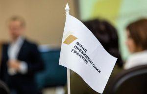 Имя Айзека Азимова используют для российской пропаганды в Беларуси