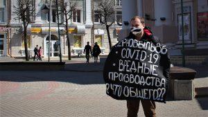 Активист провел акцию протеста против действий белорусских властей в центре Могилева ВИДЕО