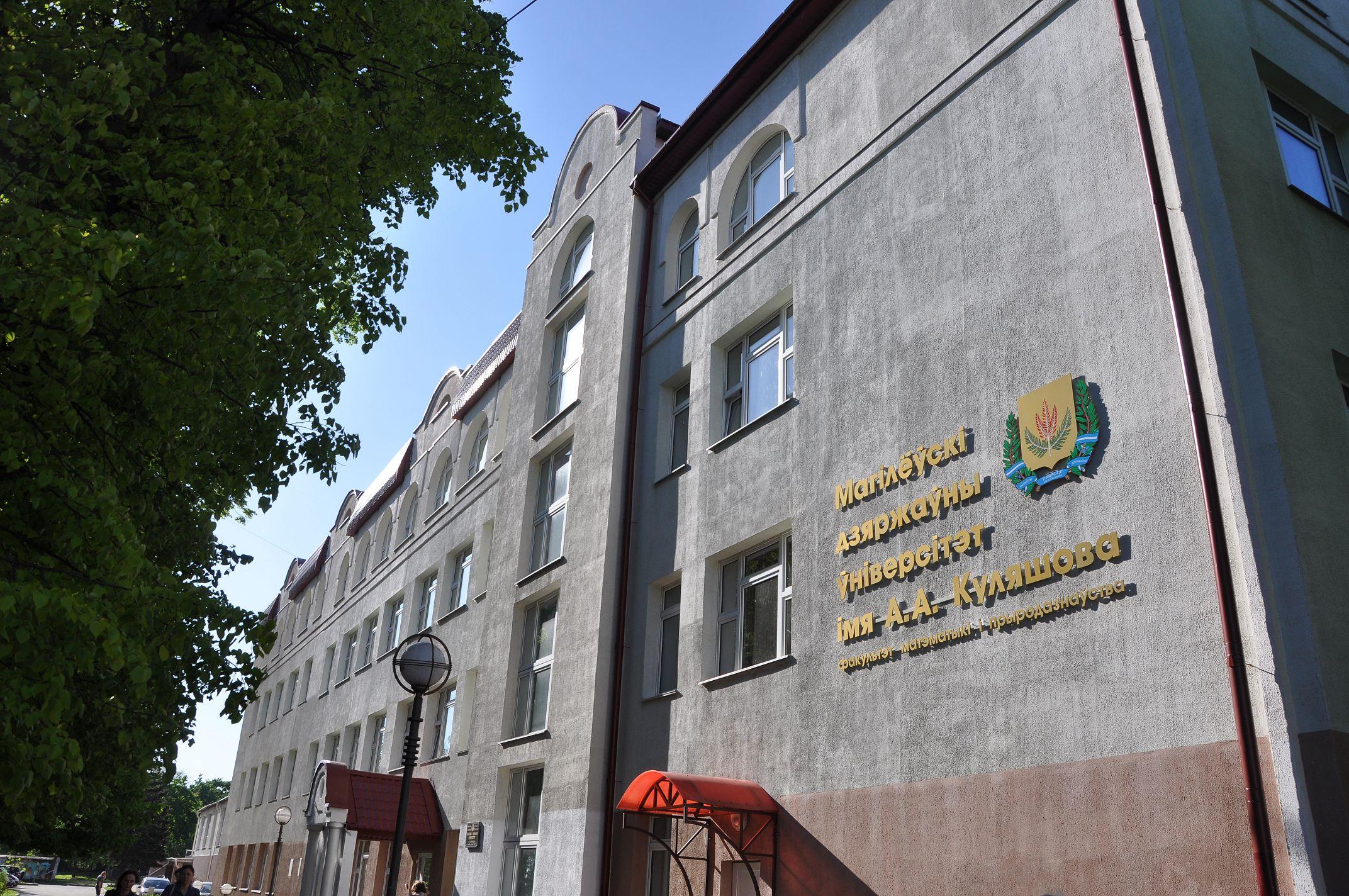 """Валанцёрку """"Новых рэгіёнаў"""" выклікалі да супрацоўніка КДБ прама ў ВНУ"""