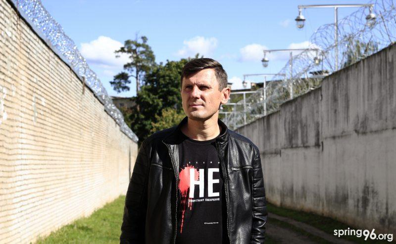 Александра Буракова освободят во вторник в 10-00