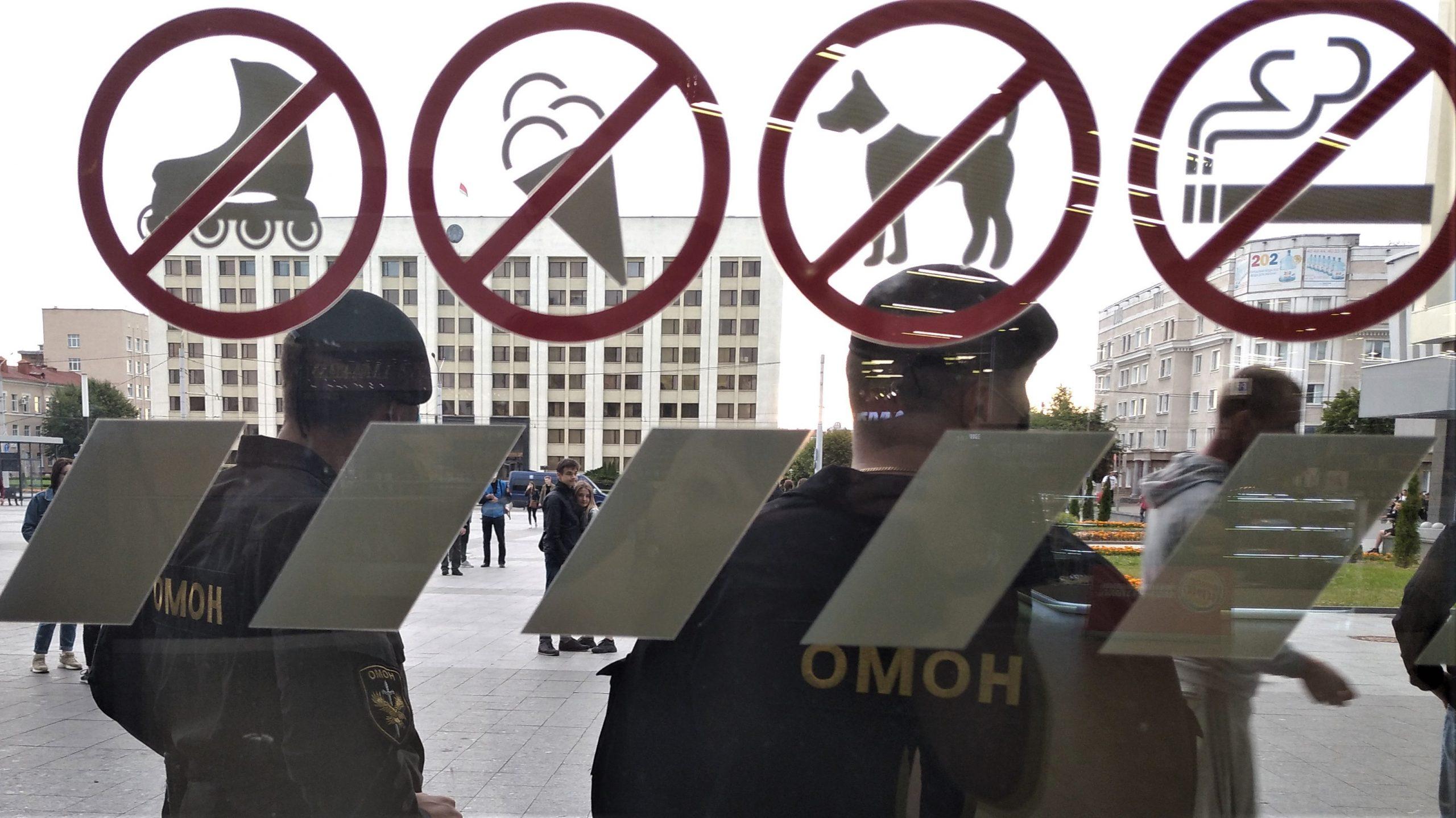 Что произошло в Могилеве вечером 14 июля?