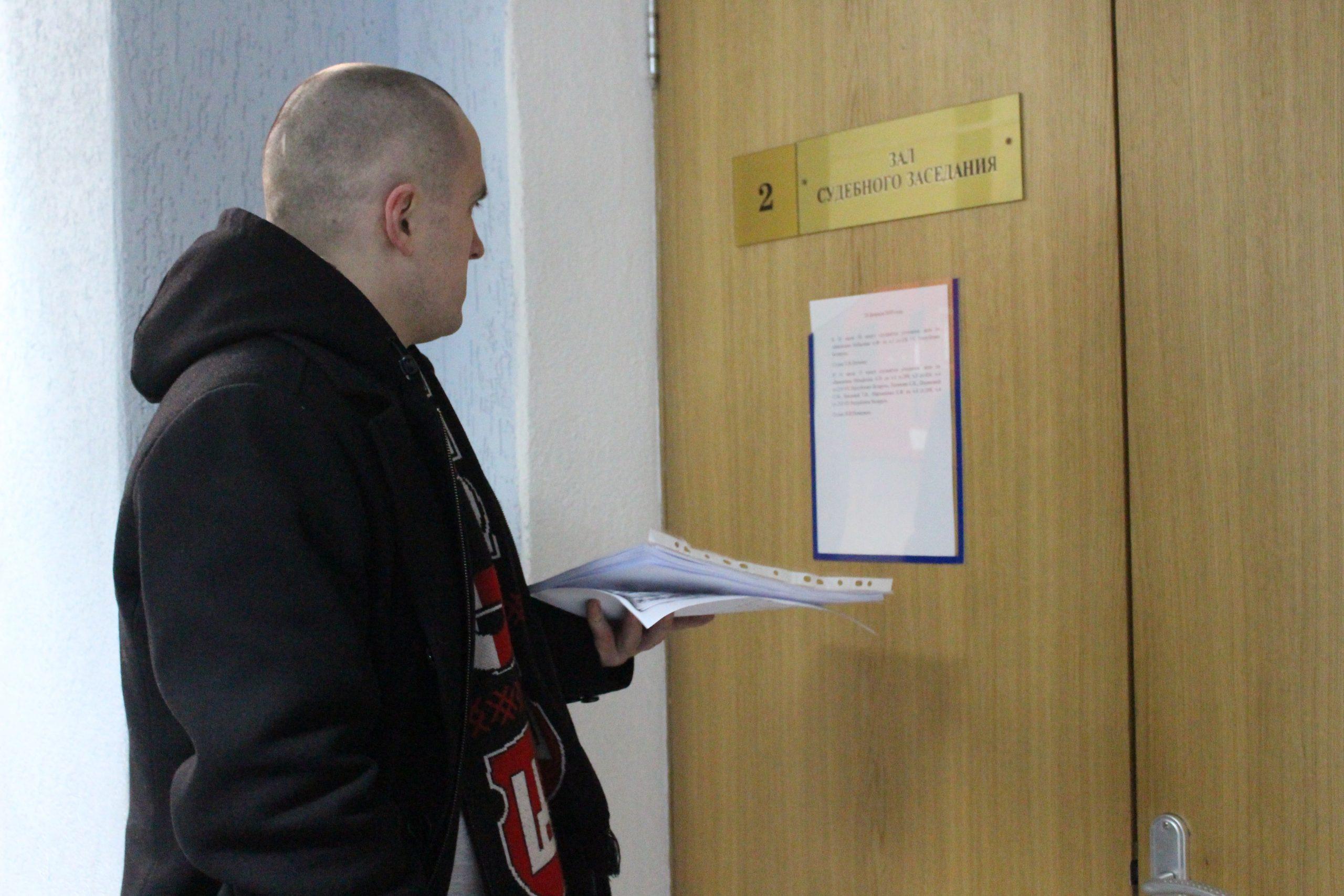 На могилевского активиста Станислава Павлинковича завели уголовное дело за оскорбление судьи ФОТО