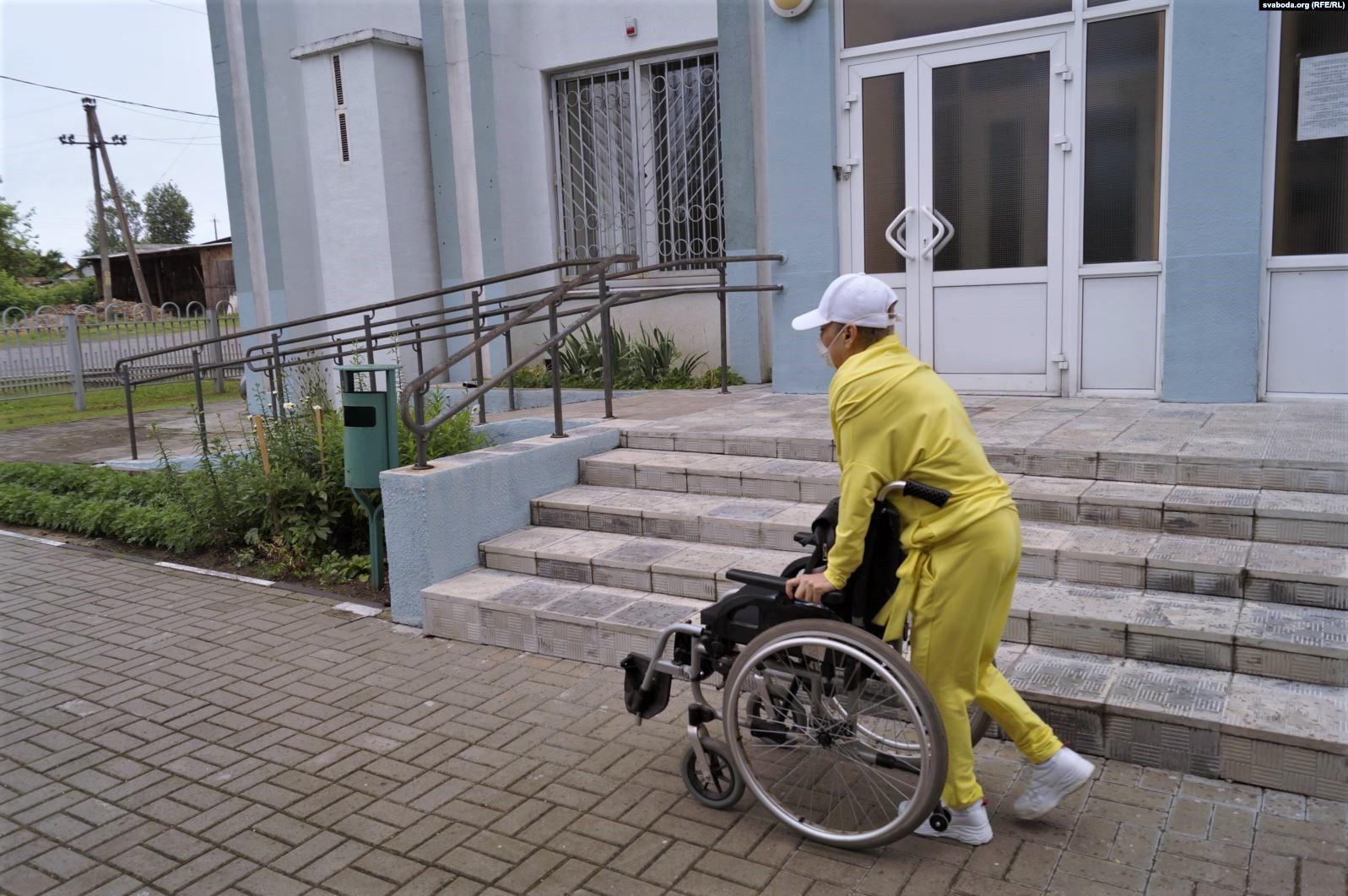 В Славгороде за экстремизм наказали женщину с инвалидностью