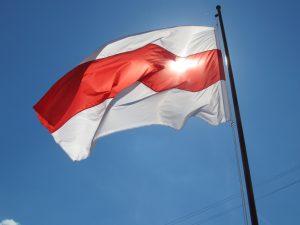 В Могилеве в День независимости задержали мужчину. Из-за национального флага (!)