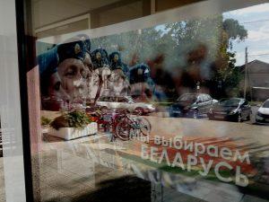 Выборы – все. Наблюдателей в Могилеве массово не допускают на участки